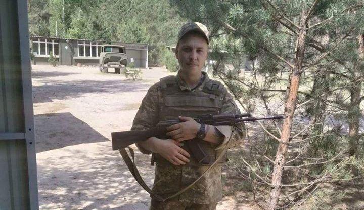 Стало відоме ім'я воїна ЗСУ, убитого на Донбасі: ровесник держави, за яку загинув