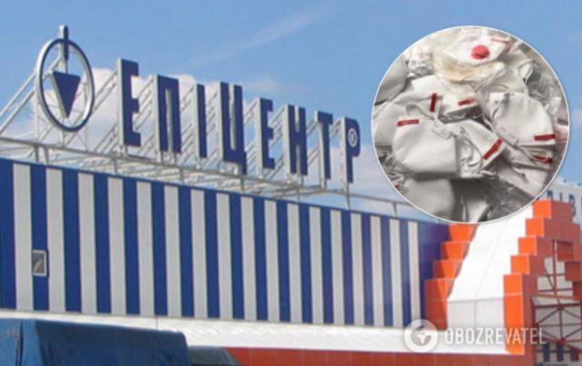 «Эпицентр» попался на масштабных спекуляциях с масками: наварили миллионы