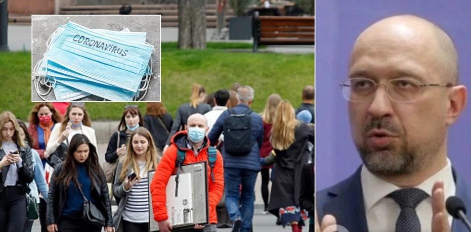 Адаптивний карантин в Україні продовжать до 31 липня, – Шмигаль
