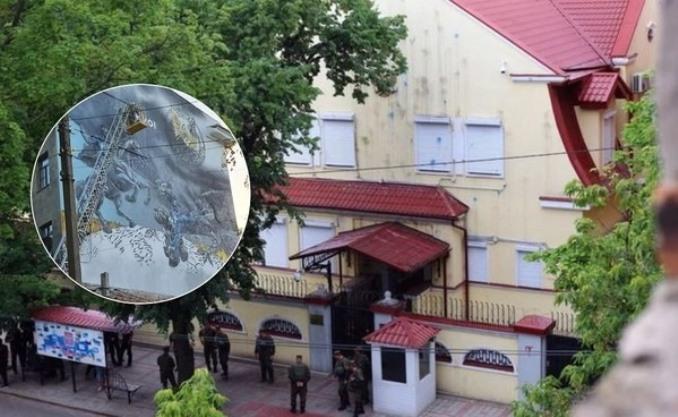 У Харкові перед консульством РФ з'явився «сюрприз» від контррозвідки СБУ. Фото