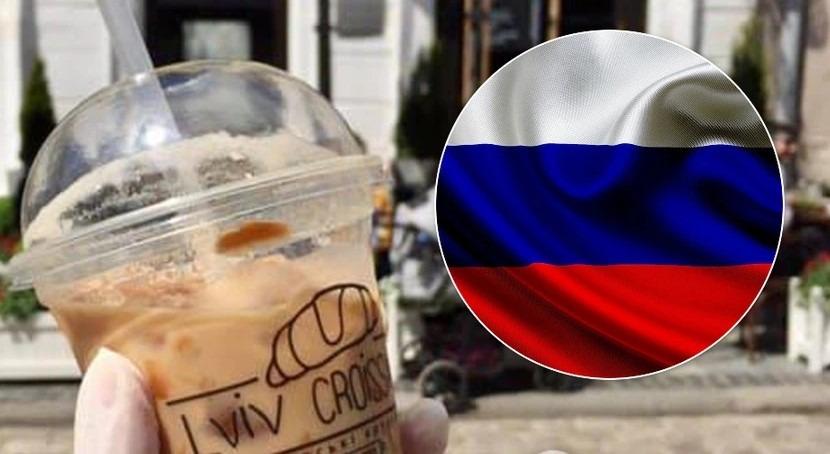Мережа ресторанів «Львівські круасани» вирішила відмовитися від російської мови
