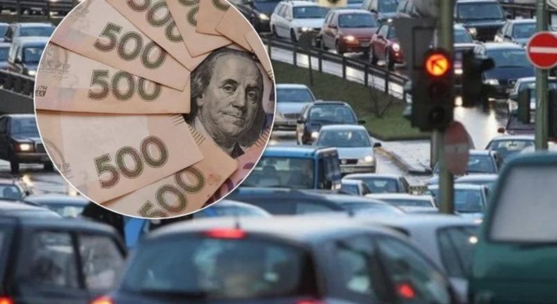 Українців змусять платити податок на авто, але дозволять ввозити їх без акцизів: що задумали «слуги народу»