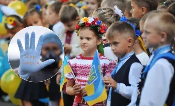 Україну поділять на «зони» з 1 вересня: у Раді розповіли, яким буде навчальний процес