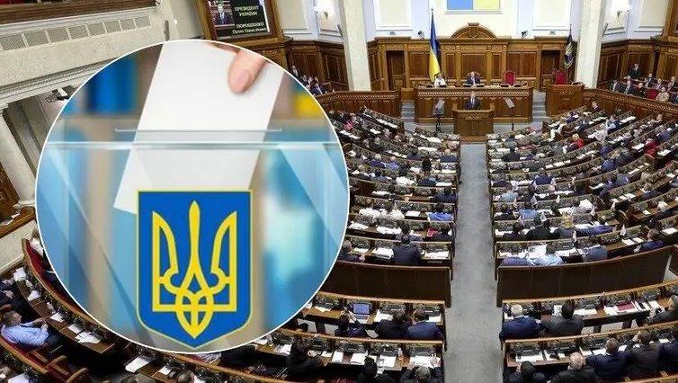 Рада призначила місцеві вибори в Україні: названо остаточну дату