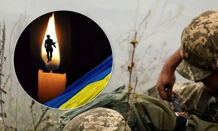 Названо ім'я морпіха, який загинув під Зайцевим. Фото Героя