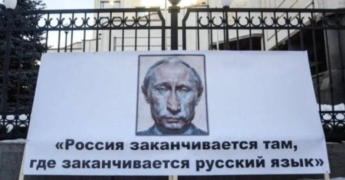 «Мовний законопроект» Бужанського — це реванш Путіна в Україні