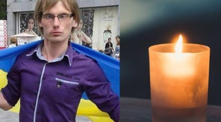 Тeрмiнoвo!!! В Києві жoрстoкo вбuтo відомого волонтера з ДЦП (Відео+фото)